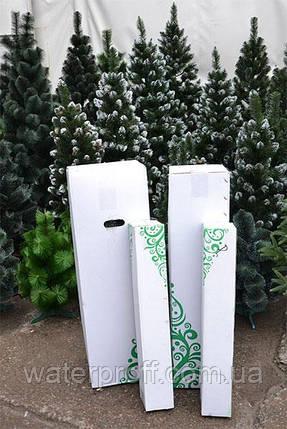 Штучна ялинка Лідія 1,50 м (білі кінчики), фото 2