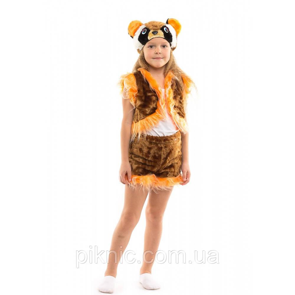 Костюм Енота для детей 3,4,5,6 лет Детский новогодний карнавальный костюм 342