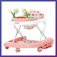 Детские ходунки CARRELLO Fiore CRL-9606 Rose 3 в 1 (ходунки, качалка, каталка) /1/ | Ходунки Карело Фіоре