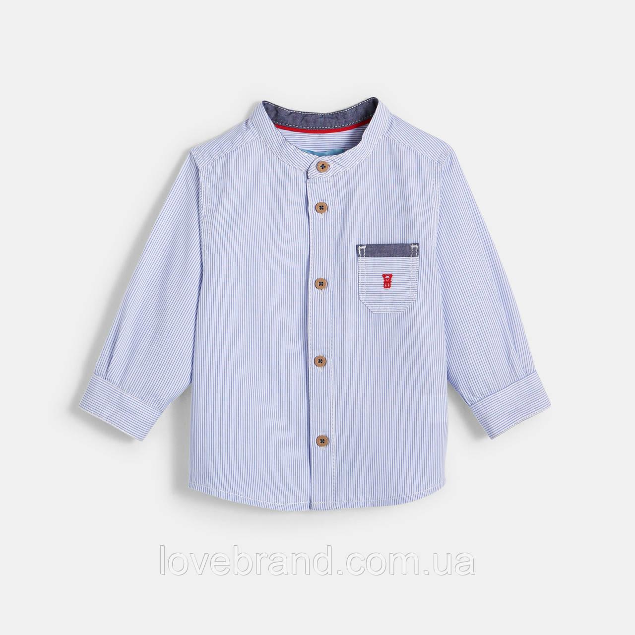 Рубашка для малыша голубая в полоску Okaidi (Франция),  для новорожденного мальчика