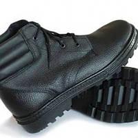 Обувь рабочая клеепрошивная(39 размер)