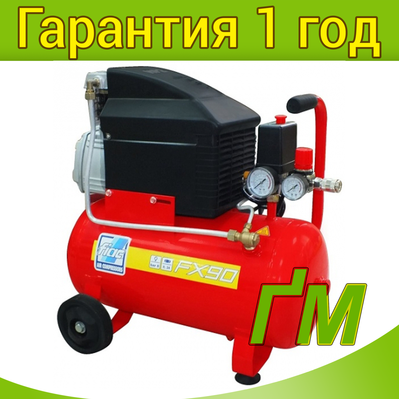 Компрессор Fiac FX 90
