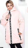 Куртка женская осень-зима большого размера 856607-7