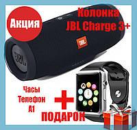 Колонка JBL Charge 3+ Bluetooth, FM MP3 AUX USB microSD, PowerBank 20W QualitiReplica качество звука, фото 1