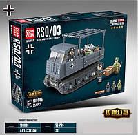 Гусеничный тягач «RSO», военный конструктор, аналог Лего
