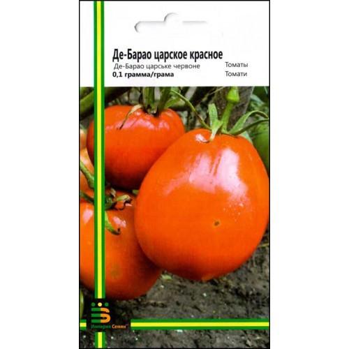 Насіння томат Де-Барао царський червоне 0.1 г