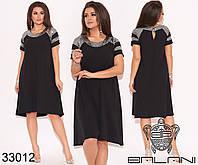 Нарядное женское платье  Размеры: 48-50,52-54,56-58,60-62