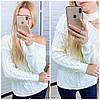 Вязаный свитер с открытым плечом 0101 СВ