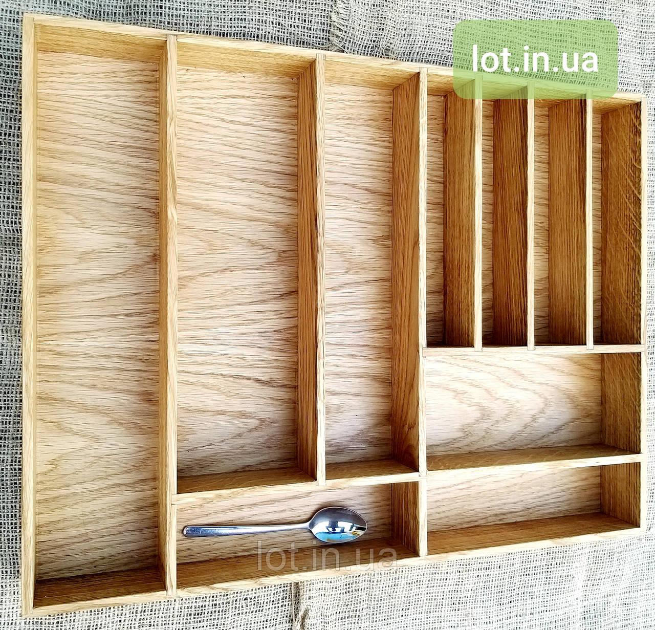 Деревянный лоток для столовых приборов Lot 210 700х400. (индивидуальные размеры)