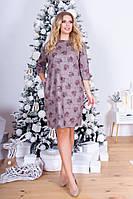 Платье замшевое с принтом 41525, фото 1