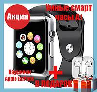 Умные часы Smart Watch A1 часы телефон, камера, шагомер QualitiReplica
