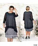Праздничное женское  платье Размеры 54.56.58.60, фото 2