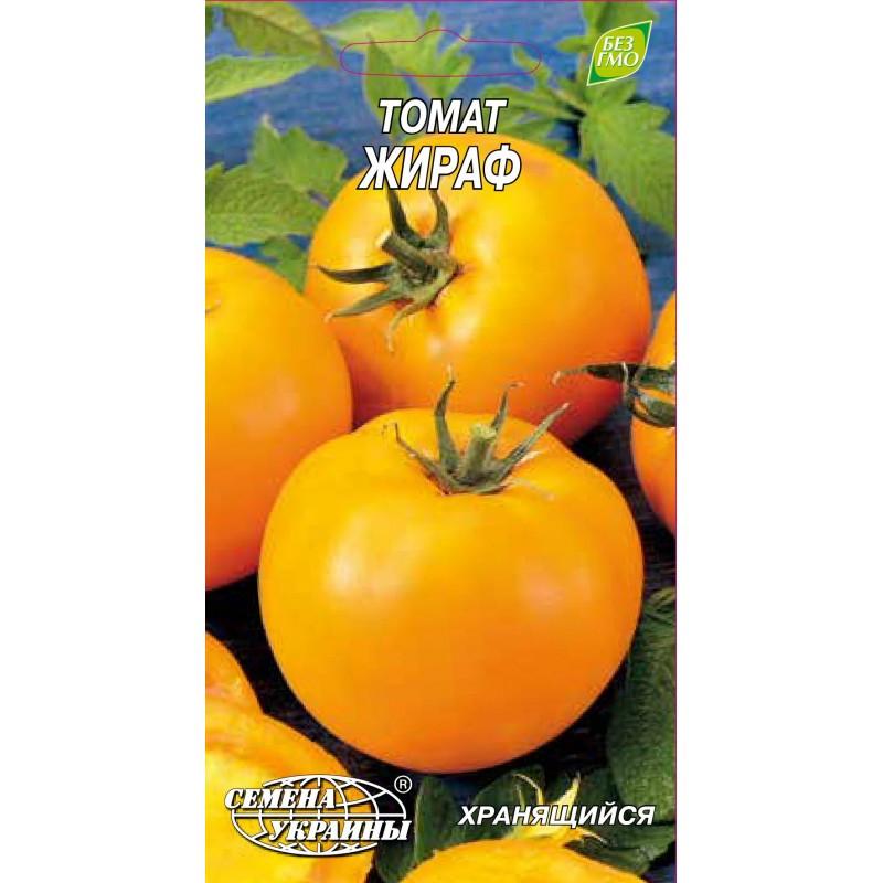 Насіння томат Жираф 0.2 г