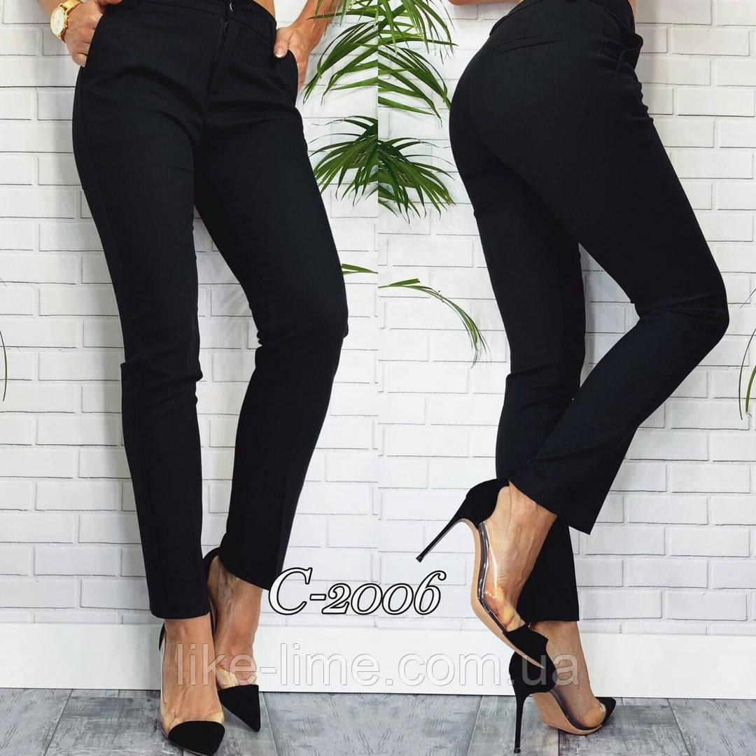Женские брюки ,брюки классические