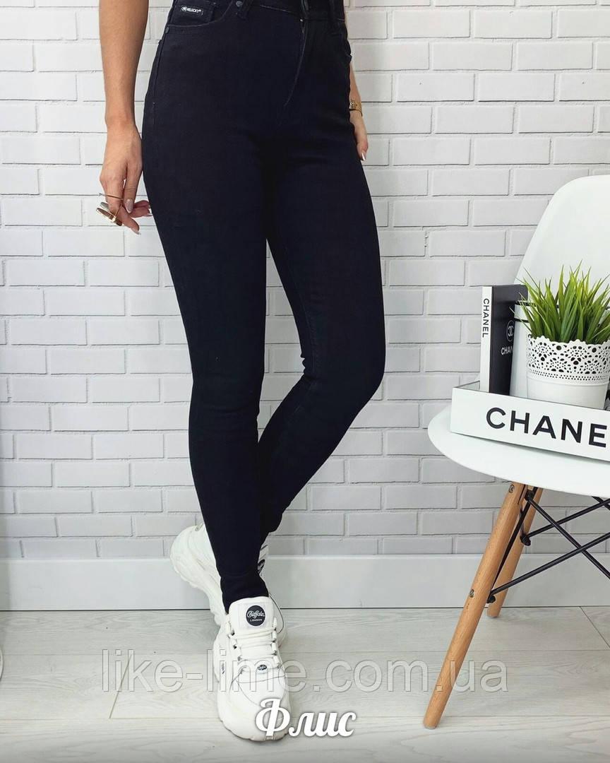 Жіночі джинси, джинси на флісі
