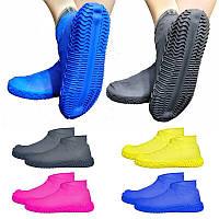 Силиконовые водонепроницаемые чехлы(бахилы) от дождя и грязи на обувь многоразовые