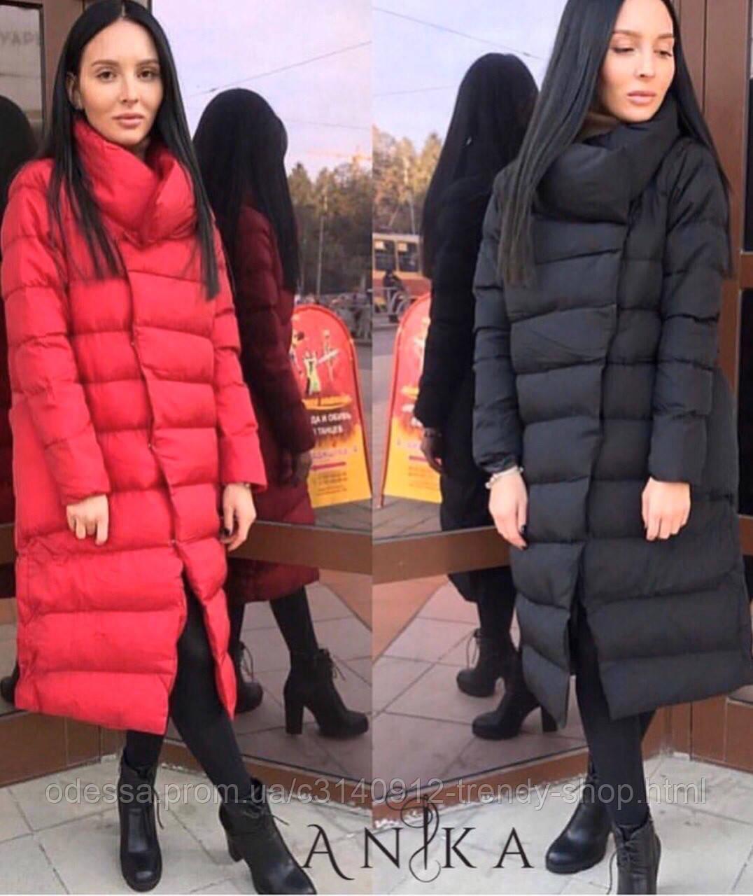 Куртка женская тёплая зимняя 42-44 44-46 46-48 48-50 50-52
