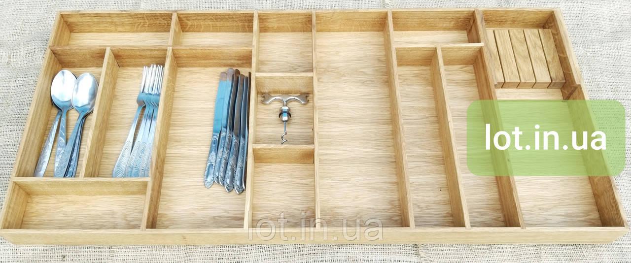 Деревянный лоток для столовых приборов Lot k114 800х400. (индивидуальные размеры)
