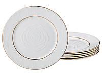 Тарелки фарфоровые белые Бланко, набор из 6 шт 21 см 264-662