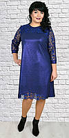 Яркое женское солидное платье на Новый год 50-56
