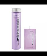 Гель ING  Professional для прямых и кучерявых волос 40 мл (саше)