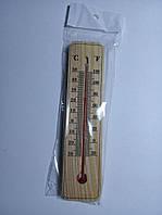 Термометр HC-30