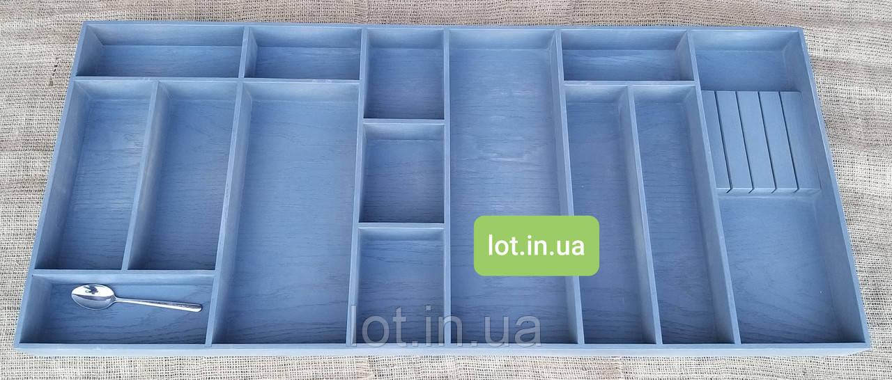 Лоток для столовых приборов 1000х500  (индивидуальные размеры)