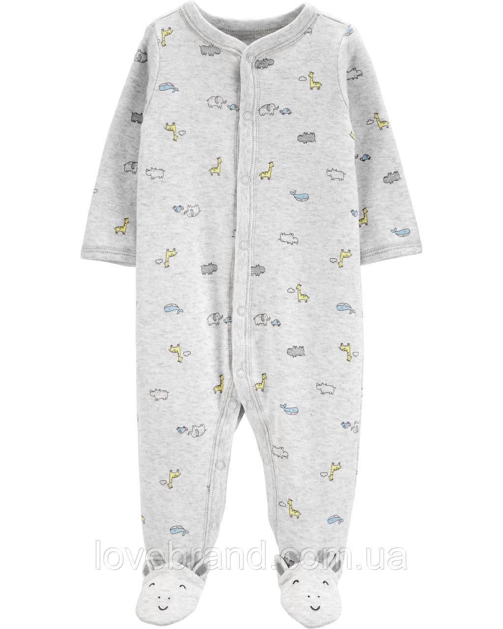 """Хлопковый человечек Carter's для мальчика """"Жирафик"""" для новорожденных с ножками унисекс 3 мес/55-61 см"""