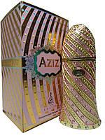 Парфюмированное масло  унисекс Khalis Perfumes Aziz 20 мл