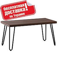 Журнальный столик C-150 Орех 110х50х45 см.