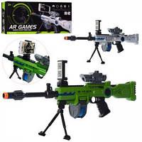 Автомат AR-805 GAME GUN Дополненная реальность