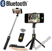 Трипод SD7 Selfie Bluetooth Black. Селфи палка беспроводной монопод-штатив Selfie Stick Tripod для смартфонов