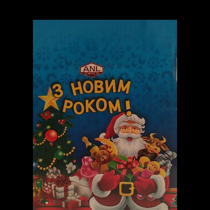 "Шоколадные яйца ""Дед мороз""  24 шт"