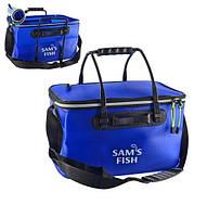 Сумка рыбацкая для хранения рыбы EVA 40 см