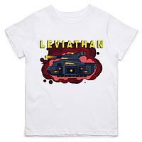 Футболка Детская Gerand (Leviathan)
