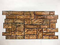 Панель ПВХ Регул Цегла Пилений справжній коричневий 955х488 мм