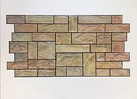 Панель ПВХ Регул Камінь пилянні справжній жовтий 955х488 мм
