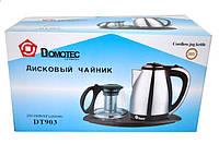 Электрический Чайник с Заварником DT 903