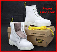Женские зимние ботинки Dr. Martens 1460 White Fur Logo / Доктор Мартинс, белые С МЕХОМ