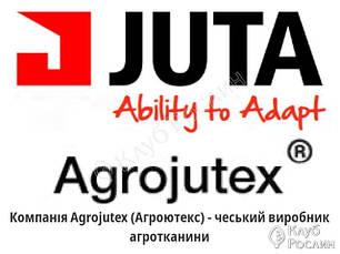 Агроткань Agrojutex