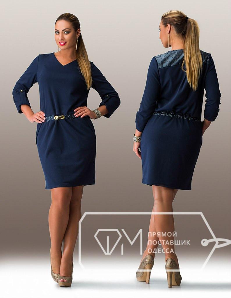 Женское батальное платье с карманами
