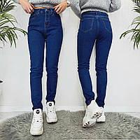 Женские джинсы МОМ, фото 1
