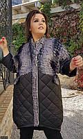 Куртка черная женская осень-зима большого размера 856614