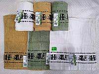 Полотенце кухонное махровое Р.р 35 на 70