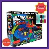 ОРИГИНАЛ Гоночный Светящийся Трек Magic Tracks 360 деталей детский конструктор