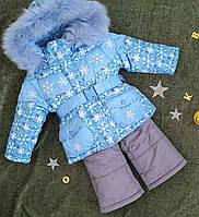 "Комплект зимний ""Donilo"" (куртка+штаны),  р.86-104, фото 1"