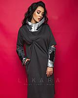 Платье большого размера Likara / трикотаж, пайетка / Украина 32-917, фото 1