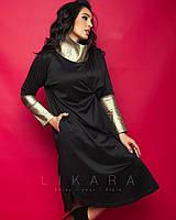 Платье большого размера Likara / трикотаж, кожзам / Украина 32-918, фото 1