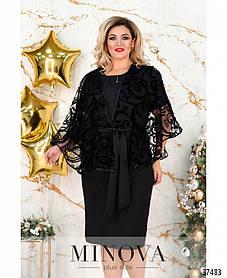 Новогоднее платье двойка больших размеров 48-62