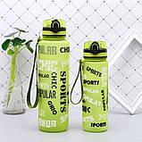 Спортивна пляшка sports popular води 600мл, фото 3